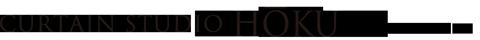 福井県、石川県、富山県に店舗を構え、有名カーテン・インテリアを取り扱うカーテン専門店カーテンスタジオホーク